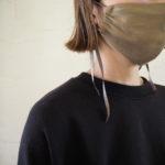 【 RUTILE original 】コットンサテンマスク  【 ETRÉ TOKYO 】ジャガードリーフスカート・ロングブーツ♡